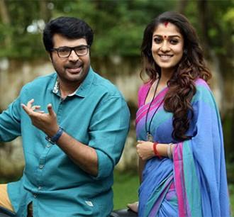 Review: Watch Puthiya Niyamam for Nayanthara