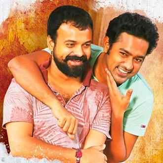 Review: Rajamma @ Yahoo is lacklustre