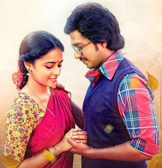 Review: Maaveeran Kittu is an unremarkable period drama